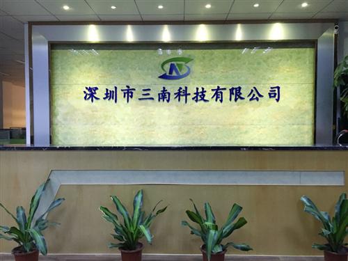 Welcome to Shenzhen Sannan Technology Co., Ltd. website!