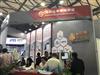 2018年上海慕尼黑电子设备展