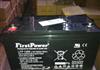蓄电池安全注意事项