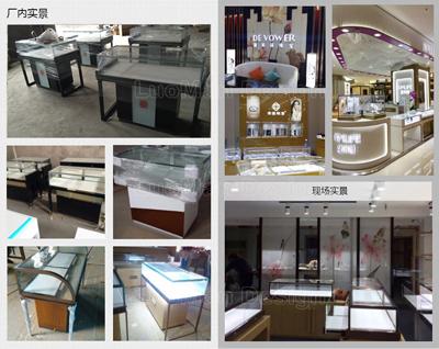 精品南京珠宝柜台都有哪些特征