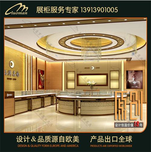 选优质的珠宝展柜厂家,还是喜欢南京罗曼公司!