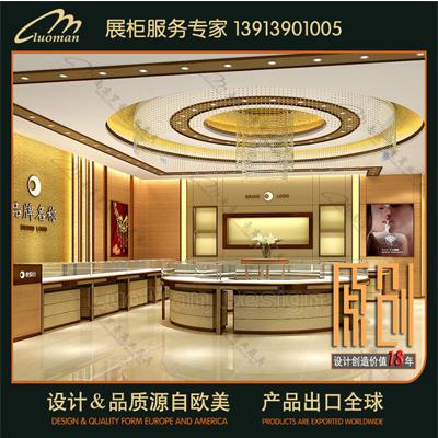 南京珠宝柜台-商业展柜设计制作风格技巧