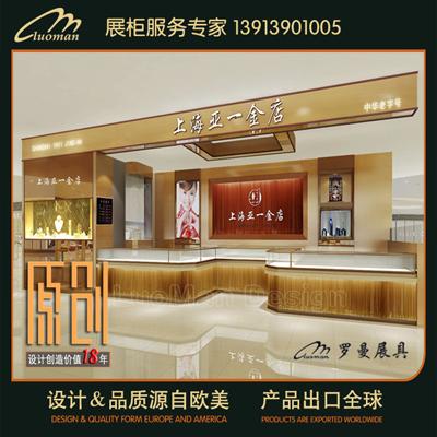 苏州珠宝柜台定做一定要找工厂做-南京罗曼