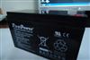 蓄电池使用和注意事项