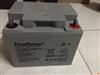 一电蓄电池特性