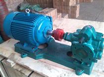 齿轮油泵的困液现象及解决方法