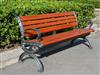 户外公园椅新材料上市通告