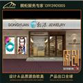 连云港展柜设计的时代感、创新.