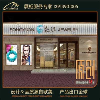 连云港展柜设计的时代感、创新性和前瞻性