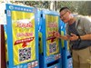 东莞松湖生态园共享纸巾投放机正式投入园厅使用