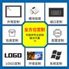 中冠智能(工业平板电脑)十大定制,满足客户需求