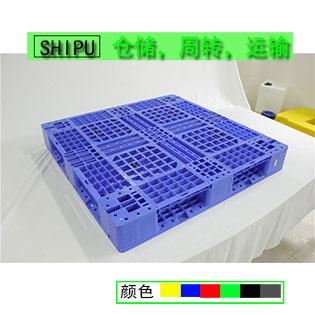 贵阳塑料托盘 贵阳塑料周转箱厂家