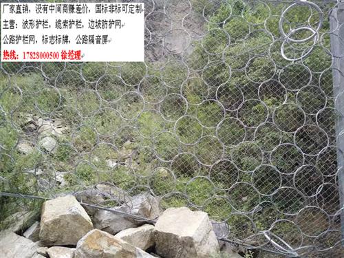 四川被动网在山体防护应用上的优势