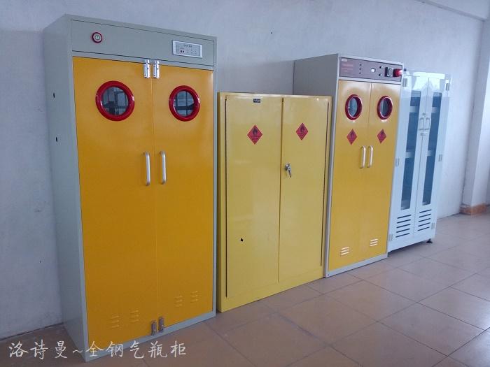 三种规格全钢气瓶柜知识详解