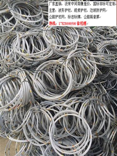 重庆被动防护网RXI100和RXI075有什么区别
