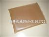 咖喱胶固含量与胶粘性能说明