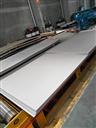 国务院国资委网:太钢薄规格高牌号硅钢通过三菱公司认证