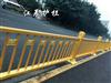 锌钢护栏的防腐步骤