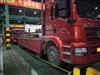 中國新聞網:中國最薄不銹鋼山西問世 打破國外長.
