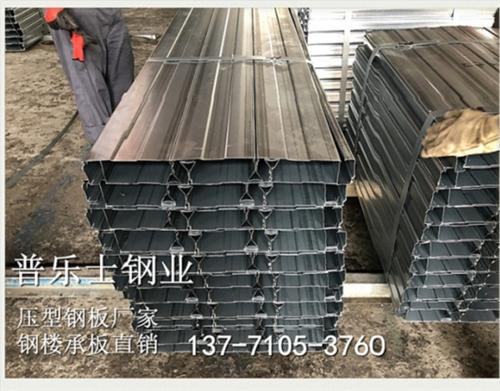YXB65-185-555闭口楼承板厂家