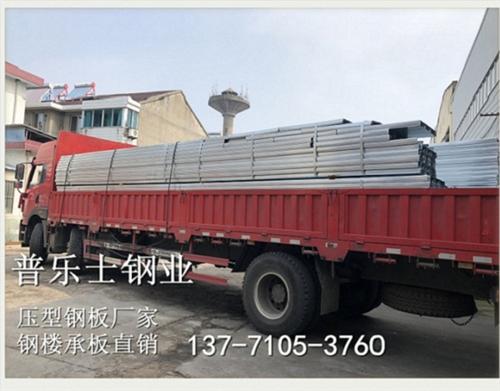 YXB65-185-555压型钢板厂家