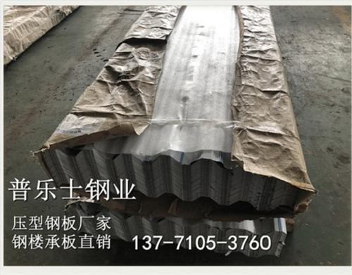 YXB65-185-555闭口楼承板生产厂家
