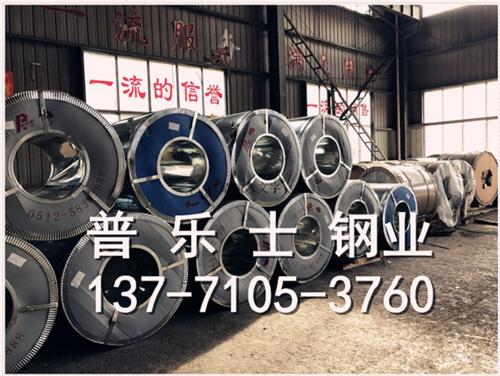 YX35-280-840彩钢板生产厂家