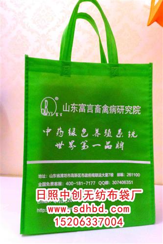 环保袋厂家_无纺布袋是环保布袋吗?