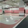 地下车库用环氧地坪漆有什么好处?