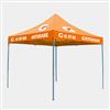 【折叠帐篷定做】关注:8月31日起,情侣北路新增B20路公交,还有换乘优惠