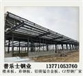 鄂州钢制楼层板