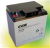 CGB蓄电池应详细规格及特点