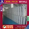 配电柜在配电室中布置的基本要求