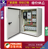 总配电箱到分配电箱的接线方法