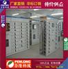 GGD型交流低压配电柜使用注意事项