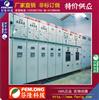 配电柜改造机构要具备什么条件