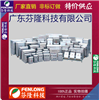 不锈钢配电箱使用的一些基本条件
