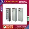 一级配电箱与二级配电箱的差异