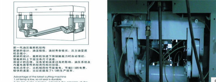 如何解決油壓裁斷機的噪聲問題