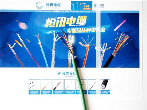 RS485电缆2X20AWG多少钱一米