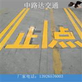 曲靖三讲交通标线已完工(交通设施已完美)