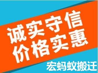 深圳搬家服務怎么樣,分析報價套路