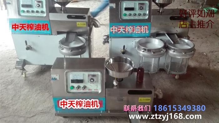 电动泵榨油机介绍