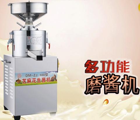 中天芝麻酱机小型麻汁机详解