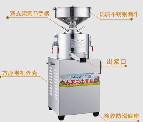 小型芝麻酱机批发 价格 及操作过程