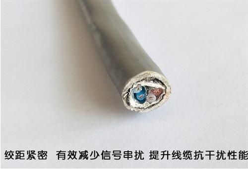 厂家RS485电缆价格销售