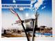 RVVZ |ZR-RVV22|通信电源电缆