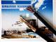 通信电源用阻燃软电缆|ZR-VVR|RVVZ