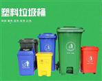 重庆哪里有塑料垃圾桶生产厂家