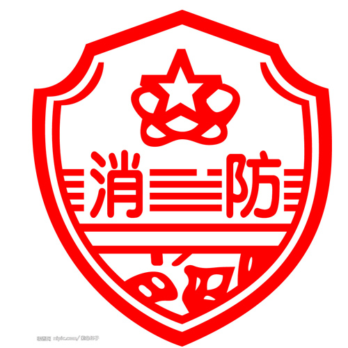 119消防月:全民参与,防治火灾!
